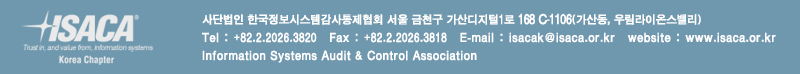 http://www.isaca.or.kr/images/mail/main_btm.jpg